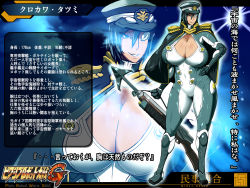 1girl bodysuit boots breasts cape curvy dark_skin eyepatch hand_on_hip hat highres huge_breasts looking_at_viewer pixiv_robot_wars_gaia plugsuit sasaki_tatsuya short_hair smile sparkle sparkle_background thick_thighs thighs translation_request  rating:Safe score:6 user:danbooru