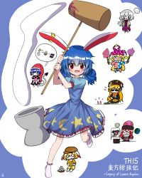>_< ... 6+girls :d absurdres ambiguous_red_liquid american_flag_dress american_flag_legwear animal_ears bangs black_dress black_shirt blonde_hair blue_background blue_dress brown_dress brown_headwear chaleu chibi chibi_inset clothes_writing clownpiece copyright_name covered_mouth crescent_print doremy_sweet dream_soul dress earclip earth_(ornament) eating eyebrows_visible_through_hair eyes_closed fang food full_body grey_hair grey_wings hat headdress headphones hecatia_lapislazuli highres holding holding_torch jacket jester_cap junko_(touhou) kine kishin_sagume legacy_of_lunatic_kingdom long_hair long_sleeves looking_at_viewer low_twintails mallet mochi mochi_trail moon_(ornament) multicolored multicolored_clothes multicolored_dress multiple_girls nightcap off-shoulder_shirt off_shoulder open_mouth orange_hair orange_shirt polka_dot_headwear polos_crown pom_pom_(clothes) puffy_short_sleeves puffy_sleeves purple_dress purple_headwear rabbit_ears red_eyes red_hair red_headwear red_neckwear ringo_(touhou) seiran_(touhou) shirt short_hair short_sleeves shorts signature single_wing smile socks spoken_ellipsis star_(symbol) star_print striped striped_dress striped_legwear sunglasses t-shirt tabard tail tapir_tail thought_bubble torch touhou twintails wings yellow_shorts