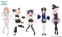 5girls :o alternate_hairstyle animal_ears animal_print arm_at_side arm_behind_head artist_name bags_under_eyes bandage bandaged_leg bandages bandeau bangs black_dress black_footwear black_hair black_headwear black_legwear black_skirt blood bloody_bandages bloody_clothes blue_dress blunt_bangs bow bowtie breasts butterfly_print cat_ears cat_paws cat_tail china_dress chinese_clothes cleavage closed_mouth collar collarbone commentary_request company_name demon_girl demon_tail detached_sleeves dress expressionless eyebrows_visible_through_hair fake_animal_ears fake_tail fang floral_print frilled_collar frills garter_straps green_eyes halloween_costume hat head_wings high_heels holding holding_syringe jiangshi katou_asuka kuroki_tomoko legs_crossed light_brown_hair logo long_hair looking_at_viewer looking_to_the_side low_twintails medium_breasts multiple_girls navel nemoto_hina nurse nurse_cap official_alternate_costume official_art ofuda open_mouth paws pink_dress pink_hair pink_headwear pleated_skirt purple_eyes qing_guanmao red_bow red_footwear sample scratches see-through shirt shoes short_dress side-by-side simple_background skin_fang skirt sleeveless sleeveless_shirt smile standing standing_on_one_leg stethoscope stomach demon_girl syringe tail tamura_yuri tanigawa_nico thighhighs torn_clothes torn_dress twintails two_side_up uchi_emiri unusually_open_eyes watashi_ga_motenai_no_wa_dou_kangaetemo_omaera_ga_warui! watermark whisker_markings white_background white_shirt wide_sleeves witch_hat