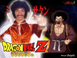 afro cosplay dragon_ball dragonball_z male_focus mr._satan mr._satan_(cosplay)  rating:Safe score:8 user:hentaiprovisions