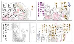 1boy 3girls dekitate_evo!_revo!_generation!_(idolmaster) dry_humping female_pervert futanari honda_mio humping idolmaster idolmaster_cinderella_girls implied_futanari knocking multiple_girls new_generations_(idolmaster) pervert producer_(idolmaster_cinderella_girls_anime) sanisuni shibuya_rin shimamura_uzuki  rating:Questionable score:3 user:Hyoroemon