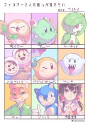 3boys 3girls ^_^ animal_ears animal_nose arrow_(projectile) artist_name bangs bird black_eyes blue_fur blue_neckwear blush blush_stickers bob_cut body_fur boo bow_(weapon) brown_eyes brown_hair character_name closed_eyes closed_mouth collared_shirt colored_skin creatures_(company) cupie detached_sleeves eyes_closed flat_chest floating fox_boy fox_ears full_body fur-trimmed_hood fur_trim furry game_freak gardevoir gen_3_pokemon gen_7_pokemon ghost gloves green_eyes green_hair green_shirt green_skin hair_over_one_eye hair_ribbon hair_tubes hakurei_reimu half-closed_eyes hammer hand_up happy heart highres holding holding_bow_(weapon) holding_hammer holding_umbrella holding_weapon hood ice_climber index_finger_raised japanese_text jpeg_artifacts kirby_(series) leg_up light_blush long_hair looking_at_viewer looking_to_the_side mallet mario_(series) matching_hair/eyes multicolored multicolored_skin multiple_boys multiple_girls nana_(ice_climber) necktie nick_wilde nintendo ofuda one_eye_closed open_mouth orange_fur outside_border paper parka pokemon pokemon_(creature) popo_(ice_climber) red_eyes red_ribbon red_shirt ribbon ribbon-trimmed_sleeves ribbon_trim rowlet samitome sharp_teeth shiny shiny_hair shirt short_hair sideways_mouth signature simple_background sleeveless sleeveless_shirt smile snout sonic_the_hedgehog sonic_(series) striped striped_neckwear teeth thumbs_up tongue tongue_out touhou translation_request twitter_username two-tone_fur two-tone_skin umbrella upper_body waddle_dee walking watermark weapon white_gloves white_skin white_sleeves wink winter_clothes yellow_fur zootopia