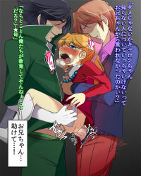 ! 1girl 2boys ? age_difference anal blue_eyes blush censored chargeman_ken! clothed_sex collar_up double_penetration full-face_blush heavy_breathing held_up hetero holding izumi_caron jewelry loli long_hair long_sleeves matsumoto-san motion_lines multiple_boys multiple_penetration necklace no_eyes open_mouth panties panties_around_leg penis pink_panties ponytail rape saliva sex shiny shiny_skin short_hair standing standing_double_penetration star_(symbol) sweat tears text_focus translation_request underwear vaginal