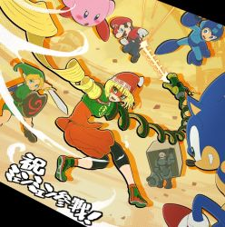 1girl arms_(game) bandanna bangs beam beard blonde_hair blue_eyes box breasts cardboard_box dragon facial_hair food full_body gloves green_eyes highres kirby kirby_(series) link long_hair looking_at_viewer mask metal_gear_(series) metal_gear_solid metal_gear_solid_2 min_min_(arms) nintendo pointy_ears rockman rockman_(character) rockman_(classic) shield short_hair simple_background sjw_kazuya smile sneaking_suit solid_snake sonic_the_hedgehog sonic_(series) super_smash_bros. sword the_legend_of_zelda the_legend_of_zelda:_majora's_mask the_legend_of_zelda:_ocarina_of_time weapon young_link younger