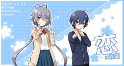 1boy 1girl blue_eyes blue_hair blue_skirt blue_sweater cardigan commentary date_pun dated foreshortening good_twins_day green_eyes grey_hair hair_rings hands_up index_fingers_raised long_hair looking_at_viewer luo_tianyi minahoshi_taichi number_pun one_eye_closed pleated_skirt school_uniform shirt skirt smile standing sweater twintails upper_body very_long_hair vocaloid vsinger white_shirt zhiyu_moke