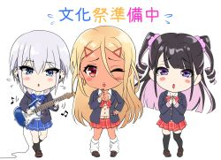 3girls, absurdres, beamed eighth notes, black hair, blonde hair, blue eyes, blush stickers, bow, bowtie, breasts, chibi, cleavage, commentary, commentary request, drill hair, ear piercing, earrings, eighth note, electric guitar, eyebrows visible through hair, fake nails, flying sweatdrops, guitar, gyaru, hair between eyes, hair ornament, hair scrunchie, hairclip, hand on hip, hands clasped, highres, himekawa (shashaki), holding, holding instrument, instrument, jacket, jewelry, kinjyou (shashaki), kogal, long hair, looking at viewer, loose socks, mole, mole under eye, multicolored hair, multiple earrings, multiple girls, music, musical note, one eye closed, original, otomore (shashaki), own hands together, piercing, pink hair, playing instrument, purple eyes, school uniform, scrunchie, shashaki, shoes, short hair, silver hair, skirt, socks, thighhighs, translated, translation request, twin drills, twintails, two-tone hair, white background, yellow eyes