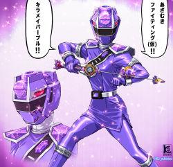 epee, formal, helmet, highres, k2 oshirase, kiramei violet, mashin sentai kiramager, sparkling background, suit, super sentai, weapon, yodonna