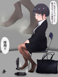 1girl, bag, blue hair, blush, brown eyes, chair, feet, glasses, handbag, hands on lap, highres, office lady, open mouth, pantyhose, shoes removed, short hair, sitting, steam, translated