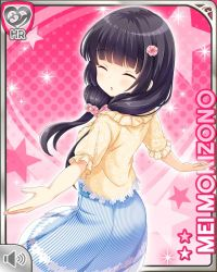 1girl, :d, amber eyes, black hair, blue dress, card (medium), dress, eyes closed, girlfriend (kari), hair ornament, low twintails, morizono mei, official art, open mouth, pink background, qp:flapper, shirt, shoes, skirt, smile, socks, solo, striped, striped dress, twintails, yellow shirt