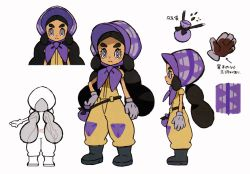 1girl, arrow (symbol), belt, black belt, black footwear, black hair, bonnet, boots, closed mouth, concept art, creatures (company), dark skin, dark skinned female, game freak, gloves, grey eyes, grey gloves, hapu (pokemon), island kahuna, long hair, multiple views, nintendo, official art, partially colored, pokemon, pokemon (game), pokemon sm, pouch, purple headwear, short sleeves, standing, thick eyebrows, translation request, twintails