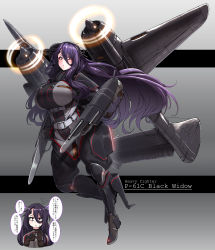 1girl, absurdres, aircraft, airplane, black bodysuit, black hair, bodysuit, breasts, character name, commentary request, full body, headgear, highres, impossible clothes, konoshige (ryuun), large breasts, long hair, machinery, mecha musume, military, military vehicle, original, p-61 black widow, personification, pilot suit, propeller, red eyes, speech bubble, standing, translation request