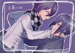 2boys, ahoge, bangs, black hair, black jacket, brown eyes, checkered, checkered neckwear, checkered scarf, closed mouth, commentary request, danganronpa (series), danganronpa v3: killing harmony, eye contact, framed, from side, hair between eyes, hand on another's cheek, hand on another's face, highres, jacket, long sleeves, looking at another, male focus, multiple boys, mutsuki (yowa otsumu), open mouth, ouma kokichi, pink eyes, purple background, purple eyes, purple hair, saihara shuuichi, scarf, striped jacket, translation request, upper body, white jacket, yaoi, yellow eyes