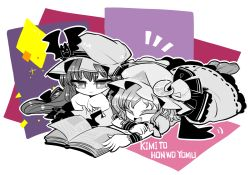 2girls, bat, bat wings, book, bow, commentary request, crescent hat ornament, diamond-shaped pupils, diamond (shape), dress, eyes closed, fang, full body, hair bow, hat, hat ornament, hat ribbon, headwear switch, long hair, lying, mob cap, multiple girls, on stomach, open book, open mouth, patchouli knowledge, reading, remilia scarlet, ribbon, short sleeves, smile, sparkle, symbol-shaped pupils, touhou, wings, wrist cuffs, yt (wai-tei)