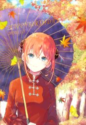 1girl, 2020, autumn leaves, blue eyes, breasts, bun cover, china dress, chinese clothes, closed mouth, dated, double bun, dress, gintama, happy birthday, head tilt, holding, holding umbrella, kagura (gintama), leaf, long sleeves, looking at viewer, maple leaf, nuka, oil-paper umbrella, orange hair, purple umbrella, red dress, shiny, shiny hair, short hair with long locks, sidelocks, small breasts, smile, solo, umbrella, upper body