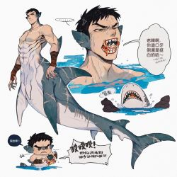 ..., 2boys, abs, adam's apple, anger vein, animalization, bare pectorals, black hair, bracer, chinese text, claws, commentary request, fins, flying sweatdrops, furrowed eyebrows, green eyes, han wenqing, head fins, highres, juanmao, lifting person, male focus, merman, miniboy, monster boy, monsterification, motion lines, multiple boys, multiple views, muscular, muscular male, octopus, octopus boy, open mouth, pectorals, quan zhi gao shou, scar, shark, shark boy, sharp teeth, short hair, speech bubble, striped, striped background, symbol commentary, teeth, tentacle, translation request, water, wet, ye xiu