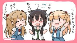 3girls, ahoge, arms behind back, bespectacled, black hair, blonde hair, blue skirt, blush stickers, commentary request, cosplay, cowboy shot, dress shirt, eyes closed, glasses, hair flaps, hair over shoulder, kantai collection, light brown hair, long hair, look-alike, looking at viewer, low twintails, makinami mari illustrious, makinami mari illustrious (cosplay), multiple girls, murasame (kancolle), neon genesis evangelion, outstretched arms, poipoi purin, rebuild of evangelion, red-framed eyewear, school uniform, shigure (kancolle), shikinami asuka langley (cosplay), shirt, skirt, soryu asuka langley, twintails, two side up, white background, white shirt, yuudachi (kancolle), | |, || ||