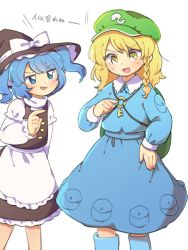 2girls, :d, apron, bad id, bad twitter id, blonde hair, blue eyes, blue footwear, blue hair, blue skirt, boots, braid, cabbie hat, cosplay, costume switch, green headwear, hat, kawashiro nitori, kawashiro nitori (cosplay), key, kirisame marisa, kirisame marisa (cosplay), long sleeves, multiple girls, nervous smile, open mouth, pouch, rubber boots, sasa kichi, simple background, skirt, smile, standing, sweat, sweatdrop, touhou, translated, twintails, waist apron, white apron, white background, witch hat, yellow eyes