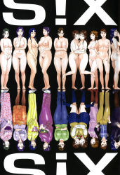 Rule 34   6+girls, black hair, blue hair, breasts, brown eyes, brown hair, business suit, business woman, character request, denim, female focus, formal, full body, glasses, green hair, green shirt, high heels, highres, jacket, japanese clothes, jeans, kimono, multiple girls, nude, nude filter, pants, plump, purple hair, reflection, sash, school uniform, shirt, shoes, six, skirt, standing, suit, text focus, third-party edit, uncensored
