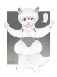 1girl, :o, animal ear fluff, animal ears, arms up, bangs, border, bow, bowtie, brown eyes, center frills, character name, clenched hands, cropped legs, dot nose, extra ears, eyebrows visible through hair, feet out of frame, frills, fur collar, gradient, gradient background, gradient hair, grey background, grey hair, hair between eyes, inu (user arjr4358), kemono friends, legs apart, long sleeves, looking at viewer, motion lines, multicolored hair, open mouth, outline, outside border, outstretched arms, pantyhose, short hair, sidelocks, signature, simple background, solo, southern tamandua (kemono friends), speech bubble, spread arms, standing, sweat, tail, tamandua ears, tamandua tail, translation request, trembling, two-tone hair, underbust, v-shaped eyebrows, white border, white bow, white hair, white legwear, white neckwear, white outline