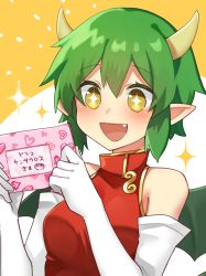 + +, 1girl, blush, breasts, china dress, chinese clothes, draco centauros, dragon girl, dragon horns, dragon wings, dress, elbow gloves, fang, gloves, green hair, highres, horns, katsuobushi (eba games), looking away, open mouth, pointy ears, puyopuyo, red dress, short hair, small breasts, smile, solo, sparkling eyes, translation request, upper body, white gloves, wings, yellow eyes