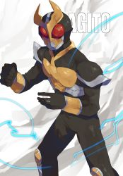 1boy, absurdres, armor, black bodysuit, black eyes, black gloves, black headwear, bodysuit, breastplate, character name, chikichi, clenched hand, copyright name, electricity, gloves, hands up, helmet, highres, horns, kamen rider, kamen rider agito, kamen rider agito (series), knee pads, male focus, shoulder armor, simple background, solo, standing, white background