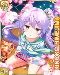 1girl, :o, card (medium), character name, cherry blossoms, day, food themed hair ornament, girlfriend (kari), hair ornament, himejima kinoko, long hair, long sleeves, mobile phone, mushroom, official art, open mouth, outdoors, overall skirt, purple hair, qp:flapper, shirt, sitting, solo, striped, striped shirt, tagme, twintails, very long hair, white shirt, yellow eyes