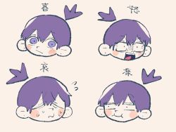 1boy, angry, annoyed, black hair, blue eyes, chainsaw man, chibi, csm sdsd, ear piercing, earrings, expressions, eyebrows, eyes closed, hair between eyes, hayakawa aki, high ponytail, highres, japanese text, jewelry, light blush, looking at viewer, male focus, medium hair, nervous, open mouth, pale skin, piercing, short ponytail, shouting, solo, solo focus, sweat, teeth, tongue, white background