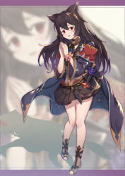 1girl, :d, armband, bangs, black hair, black skirt, blurry, blurry background, blush, boots, commentary request, depth of field, erune, full body, gradient hair, granblue fantasy, grey footwear, grey shirt, hair between eyes, hands together, hands up, highres, jacket, long hair, long sleeves, looking at viewer, multicolored hair, nier (granblue fantasy), open mouth, own hands together, pleated skirt, purple hair, purple jacket, red eyes, shirt, skirt, smile, solo, standing, toeless footwear, uneg, very long hair, wide sleeves, wrist cuffs, zoom layer