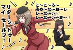 2girls, afterimage, angry, arm behind head, arm up, bangs, beret, black headwear, black jacket, black neckwear, blunt bangs, brown hair, commentary, constricted pupils, dress shirt, eighth note, english text, eyebrows visible through hair, eyes closed, formal, frown, girls und panzer, hat, high collar, highres, holding, holding microphone, holding tablet pc, indoors, jacket, karaoke, leaning forward, long hair, long skirt, long sleeves, looking at viewer, microphone, motion lines, multiple girls, music, musical note, neck ribbon, nishizumi shiho, no mouth, notice lines, omachi (slabco), open mouth, pant suit, red jacket, red skirt, ribbon, shimada chiyo, shirt, singing, sitting, skirt, skirt suit, standing, straight hair, suit, table, tablet pc, translated, v-shaped eyebrows, white shirt, wing collar