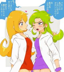 2girls, arm at side, arm behind back, artist request, blue eyes, blush, border, coat, dress, ear blush, eye contact, flying sweatdrops, from side, green hair, grey background, hand in another's hair, heart, hood, hood down, hooded coat, long hair, looking at another, mona (warioware), multiple girls, nintendo, one eye closed, open clothes, open coat, open mouth, outside border, purple dress, red dress, source request, speech bubble, standing, sweat, translation request, vanessa (warioware), warioware, white border, white coat