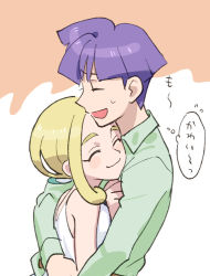 1boy, 1girl, bare arms, blonde hair, blush stickers, bugsy (pokemon), closed mouth, collared shirt, commentary request, creatures (company), eyes closed, game freak, green shirt, height difference, hug, long sleeves, nibo (att 130), nintendo, older, open mouth, pokemon, pokemon (game), pokemon hgss, pokemon xy, purple hair, shirt, short hair, sleeveless, sleeveless shirt, smile, sweatdrop, thought bubble, translation request, viola (pokemon), white shirt
