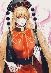 1girl, aura, bangs, belt, black belt, black dress, black headwear, black sleeves, blonde hair, bow, chinese clothes, closed mouth, crescent, dress, energy, hair between eyes, hands up, hat, highres, ikasoba, junko (touhou), long hair, long sleeves, looking at viewer, pom pom (clothes), red eyes, red vest, simple background, smile, solo, touhou, vest, white background, wide sleeves, yellow bow, yellow neckwear