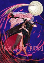 1girl, artist name, floating hair, holding, holding scythe, hololive, hololive english, looking down, minxei, moon, mori calliope, open hand, over shoulder, pink eyes, pink hair, reward available, scythe, single thighhigh, solo, thighhighs, virtual youtuber, watermark