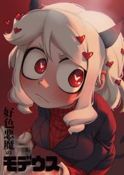 1girl, black horns, black jacket, black legwear, black miniskirt, black skirt, black suit, black tail, blush, breasts, business suit, censored, censored text, closed mouth, curly hair, demon girl, demon horns, demon tail, formal, hands together, heart, heart-shaped pupils, helltaker, highres, horns, jacket, kashu (hizake), large breasts, long sleeves, looking away, looking to the side, medium hair, miniskirt, modeus (helltaker), monster girl, mosaic censoring, red background, red eyes, red legwear, red sweater, ribbed shirt, shirt, short hair, simple background, skirt, sleeves past wrists, solo, standing, suit, sweater, symbol-shaped pupils, tail, turtleneck, white hair