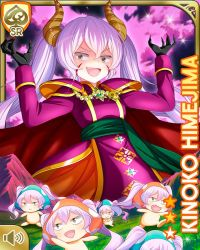 6girls, brown eyes, card (medium), character name, demon, dream, facial mark, food themed hair ornament, forest, girlfriend (kari), hair ornament, himejima kinoko, horns, laughing, long hair, nature, night, official art, open mouth, purple background, purple hair, qp:flapper, robe, smile, sparkle, standing, twintails, very long hair