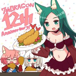 3girls, 7th dragon, 7th dragon (series), :d, :o, ^ ^, animal ear fluff, animal ears, anniversary, bangs, bare shoulders, belt, belt buckle, black capelet, blue eyes, blue jacket, blush, breasts, brown sleeves, buckle, capelet, cat ears, character request, chicken leg, cleavage, closed eyes, collarbone, commentary request, confetti, copyright name, detached sleeves, eyebrows visible through hair, eyes closed, fang, female focus, food, gloves, green eyes, green hair, hair between eyes, harukara (7th dragon), highres, holding, holding food, holding plate, ikurakun (7th dragon), jacket, long hair, long sleeves, matching hair/eyes, medium breasts, multiple girls, naga u, navel, open mouth, parted lips, pink hair, plate, puffy short sleeves, puffy sleeves, red gloves, short eyebrows, short over long sleeves, short sleeves, shrimp, shrimp tempura, simple background, smile, sparkle, tempura, thick eyebrows, very long hair, white background, white belt, white hair