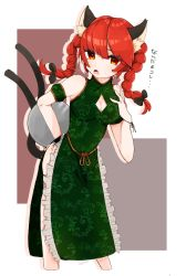 1girl, alternate costume, animal ear fluff, animal ears, arm behind back, bangs, bare shoulders, black bow, black panties, bow, braid, breasts, cat ears, cat tail, cleavage, cleavage cutout, clothing cutout, commentary request, cropped legs, detached sleeves, dress, eyebrows visible through hair, fang, frills, green dress, hair bow, hair ribbon, hand on own chest, highres, holding, holding tray, kaenbyou rin, leaning forward, light blush, long hair, looking at viewer, medium breasts, multiple tails, necono (nyu6poko), nekomata, open mouth, panties, puffy short sleeves, puffy sleeves, red eyes, red hair, red ribbon, ribbon, short sleeves, side-tie panties, side slit, simple background, solo, standing, tail, touhou, tray, tress ribbon, twin braids, twintails, two tails, underwear, white background, white ribbon, wrist ribbon
