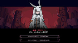 animal ears, arknights, bunny ears, chinese commentary, chinese text, choice, cishi nianshao, fake screenshot, frostnova (arknights), grey eyes, helltaker, highres, parody, rabbit girl, ring hair ornament, scar, scar on face, scar on nose, simplified chinese text, style parody, translation request, vanripper (style), visual novel, white hair