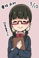 1girl, ^ ^, bangs, black cardigan, black hair, blunt bangs, blush, book, bow, bowtie, braid, cardigan, closed eyes, closed mouth, collared shirt, commentary request, dated, dot nose, eyes closed, facing viewer, hair ornament, happy, highres, hitoribocchi no marumaru seikatsu, holding, holding book, katsuwo (cr66g), kurie ito, long hair, long sleeves, pink background, red-framed eyewear, red bow, red neckwear, school uniform, semi-rimless eyewear, shirt, simple background, smile, solo, translation request, twin braids, under-rim eyewear, upper body, white shirt
