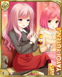 2girls, :d, :o, alcohol, beer, breasts, card (medium), chair, character name, dress, eyebrows visible through hair, girlfriend (kari), indoors, jewelry, looking at viewer, medium breasts, medium hair, multiple girls, necklace, night, office, official art, open mouth, pink hair, purple eyes, qp:flapper, red dress, shirt, sitting, smile, table, tachibana kyouko (girlfriend (kari)), tagme, teacher, yutenji yayoi