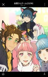 2boys, 3girls, animal ears, beret, blue eyes, blue hair, blurry, blush, bow, braid, brown eyes, brown hair, byleth (fire emblem), byleth (fire emblem) (male), camera phone, cat ears, cellphone, cellphone picture, claude von riegan, crown braid, depth of field, eating, fake animal ears, fire emblem, fire emblem: three houses, food, from side, fur trim, green eyes, hair bow, hand holding, hat, hilda valentine goneril, holding, iphone, jacket, japanese text, long hair, looking at viewer, lysithea von ordelia, marianne von edmund, mouse ears, multiple boys, multiple girls, nintendo, oboro x, open clothes, open jacket, open mouth, phone, pink eyes, pink hair, ribbon, selfie pose, single braid, smartphone, smile, twintails, upper body, upper teeth, yellow bow