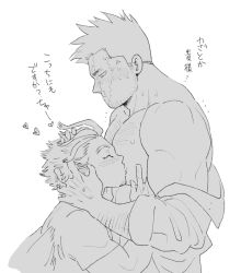 Rule 34   2boys, arm hair, bara, bare pecs, blush, boku no hero academia, chest hair, couple, facial hair, from side, greyscale, hand on another's head, hawks (boku no hero academia), large pectorals, male focus, mature male, monochrome, multiple boys, muscular, muscular male, off shoulder, open clothes, open shirt, profile, redjack 036, scar, scar across eye, short hair, sideburns, spiked hair, stubble, sucking male nipple, sweatdrop, todoroki enji, translation request, upper body, yaoi