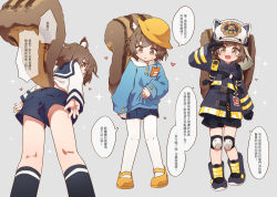 1girl, :3, :d, animal ears, arknights, black gloves, black legwear, black shorts, blue coat, blue sailor collar, blue shirt, blue shorts, brown eyes, brown hair, child, chinese text, coat, firefighter, gloves, hand up, hat, heart, highres, kindergarten uniform, knee pads, large tail, long sleeves, looking at viewer, mary janes, medium hair, mountain han, multiple views, open mouth, pantyhose, sailor collar, salute, school hat, school uniform, serafuku, shaw (arknights), shirt, shoes, shorts, smile, socks, sparkle, squirrel ears, squirrel tail, striped tail, sweat, tail, translation request, white legwear, white shirt, yellow footwear