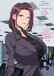 1girl, black shirt, blazer, breasts, brown eyes, brown hair, chair, collar, collared shirt, cubicle, dress shirt, hair behind ear, highres, indoors, jacket, large breasts, looking to the side, marotix, mole, mole under eye, office, office chair, office lady, open mouth, original, shirt, short hair, translation request