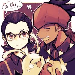 2boys, black hair, blush, brown eyes, buttons, closed mouth, collared shirt, commentary request, creatures (company), dark skin, dark skinned male, earrings, eyes closed, game freak, gen 6 pokemon, glasses, gym leader, gym trainer (pokemon), hand up, hood, hoodie, jewelry, male focus, multiple boys, nintendo, open mouth, outline, pokemon, pokemon (creature), pokemon (game), pokemon swsh, raihan (pokemon), rakugakutari, shirt, sliggoo, smile, teeth, thought bubble, tongue, translation request, upper body