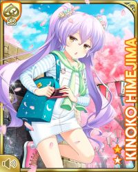 1girl, :o, card (medium), character name, cherry blossoms, day, food themed hair ornament, girlfriend (kari), hair ornament, himejima kinoko, long hair, long sleeves, mobile phone, mushroom, official art, open mouth, outdoors, overall skirt, purple hair, qp:flapper, shirt, solo, standing, striped, striped shirt, tagme, twintails, very long hair, white shirt, yellow eyes
