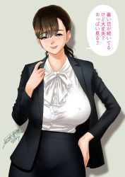 Rule 34   1girl, 2019, artist name, black jacket, black skirt, black suit, blouse, breasts, brown eyebrows, brown hair, bursting, bursting breasts, bursting cleavage, business suit, business woman, businesswoman, buttoned, cleavage, covered erect nipples, curvy, curvy hips, earrings, eyebrows, eyebrows visible through hair, eyelashes, eyes visible through hair, facing viewer, female focus, formal, formal clothes, formal dress, formal skirt, formal wear, grey background, grin, hair between eyes, hand on hip, highres, huge breasts, huge cleavage, huge nipples, jacket, japanese text, jewelry, lips, lipstick, looking at viewer, makeup, mascara, nipples, nipples visible through clothing, no bra, office, office lady, office skirt, office worker, open clothes, open jacket, original, puffy nipples, red lips, red liptsick, shiny, shiny face, shiny hair, shiny lips, shiny lipstick, shiny skin, shirt, signature, simple background, skirt, slicked back hair, smile, solo, speech bubble, standing, stud earrings, suit, tatsunami youtoku, translation request, white blouse, white shirt, year, yellow eyes