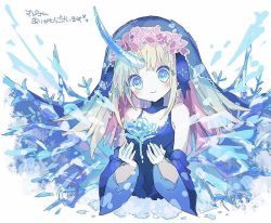 1girl, bangs, bare shoulders, blue camisole, blue eyelashes, blue eyes, blue headwear, blush, breasts, camisole, character request, closed mouth, colored eyelashes, detached sleeves, flower, hibi89, holding, holding flower, horns, long hair, looking at viewer, medium breasts, merc storia, single horn, smile, solo, upper body, veil, white background, wide sleeves