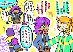 1boy, 1girl, blue jacket, creatures (company), eyes closed, game freak, hands behind head, hop's mother (pokemon), jacket, leon (pokemon), long hair, long sleeves, multiple persona, nintendo, orange hair, pokemon, pokemon (anime), pokemon swsh043, pokemon swsh (anime), purple hair, side ponytail, smile, sonia (pokemon), yellow eyes, younger