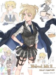 1girl, alcohol, alternate costume, alternate hairstyle, artist name, bangs, belt, belt buckle, blonde hair, blunt bangs, blush, buckle, cloud, collared shirt, corset, cup, dated, dress shoes, drinking, drinking glass, firearm, food, formal, frills, garter straps, girls frontline, gloves, gloves removed, green eyes, gun, highres, holding, holding cup, holster, jacket, jacket on shoulders, lips, looking at viewer, looking down, looking to the side, midriff peek, military, military jacket, military uniform, multiple views, necktie, open mouth, panties, pinstripe pattern, pinstripe suit, pleated skirt, shirt, short hair, skirt, sleeves rolled up, smile, socks, speech bubble, squatting, star (symbol), striped, suit, sweatdrop, teacup, thigh holster, thigh strap, twintails, underwear, uniform, weapon, welrod mk2 (girls frontline), white panties, white shirt, wine, wine glass, wings, xia oekaki